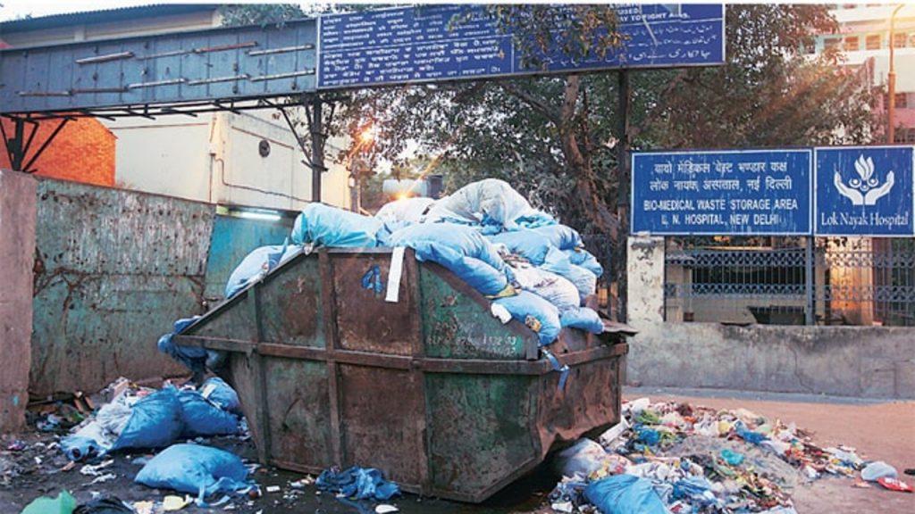 medical waste management india